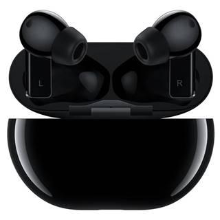 Slúchadlá Huawei FreeBuds Pro čierna